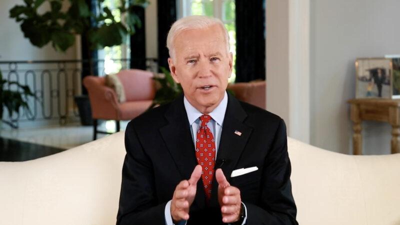 Joe Biden accepts Luminary Leader Award